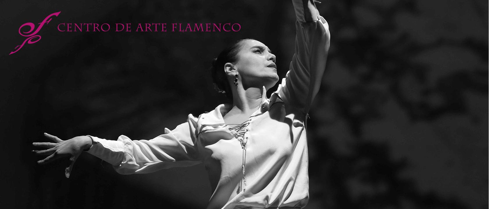 Flamencoworkshops mit Rafaela Carrasco: Juni 2017
